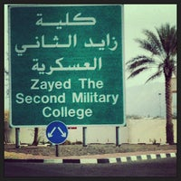 Photo taken at Zayed Military College by Salem A. on 4/24/2013