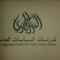 Photo taken at ECPPS المركز المصري لدراسات السياسات العامة by Hend S. on 2/25/2014