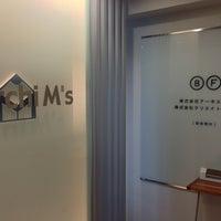 Das Foto wurde bei アーキエムズ京都本社 von Junpei Y. am 7/16/2013 aufgenommen