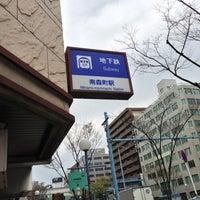 Photo taken at Minami-morimachi Station (K13/T21) by Junpei Y. on 3/25/2013