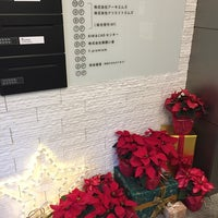 Foto tirada no(a) アーキエムズ京都本社 por Junpei Y. em 12/22/2014