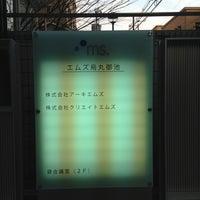 Foto tirada no(a) アーキエムズ京都本社 por Junpei Y. em 1/6/2013