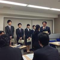 Das Foto wurde bei アーキエムズ京都本社 von Junpei Y. am 3/31/2013 aufgenommen