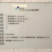 Das Foto wurde bei アーキエムズ京都本社 von Junpei Y. am 7/13/2016 aufgenommen