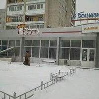 Photo taken at Тёрка by Dmitry K. on 1/18/2013