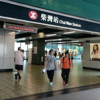 Photo taken at MTR Chai Wan Station 柴灣站 by Nek O. on 9/29/2013