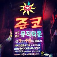 Photo taken at 준코 뮤직타운 by Theodore K. on 12/5/2013
