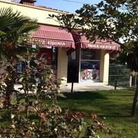 Photo taken at Cenikli Sigorta Acenteligi by TC Suna C. on 11/12/2013