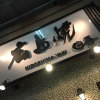 Photo taken at 鉄板焼屋 田吾 by うり on 10/28/2017
