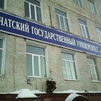 Photo taken at Камчатский Государственный Университет (главный корпус) by Олег П. on 1/21/2013