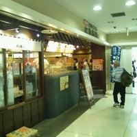 Photo taken at Marugame Seimen by Satoru A. on 8/13/2011