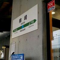 10/15/2011にwaskazが柿崎駅で撮った写真