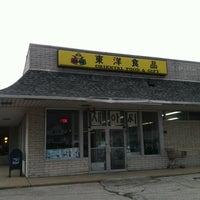 Photo taken at Dong Won Oriental Food & Gift by Bev H. on 2/18/2012