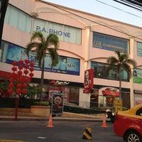Photo taken at The Mall Nakhon Ratchasima by Tsm B. on 2/7/2013