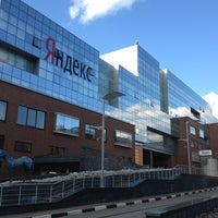 Photo prise au Yandex HQ par Александр С. le4/8/2013