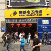 Photo taken at 赛格数码广场 SEG Electronic Market by Ivan M. on 3/4/2013