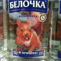 Photo taken at Перекресток by Дмитрий А. on 3/16/2013