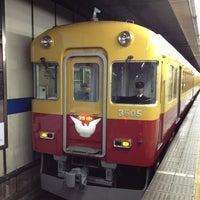 Photo taken at Keihan Yodoyabashi Station (KH01) by おしるこ P. on 2/11/2013