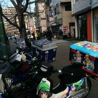 Photo taken at 日中友好食事処 本牧 玉家 by きさちは on 12/10/2017