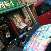 12/7/2017にきさちはが揚州麺房で撮った写真