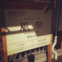 Photo taken at Kazamatsuri Station (OH49) by take-c m. on 1/28/2013