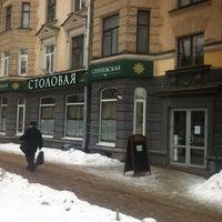 Photo taken at «Сергиевская» столовая by Ксения on 2/12/2013
