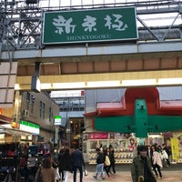 Photo taken at 新京極商店街 by Diane Y. on 11/4/2017