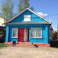 Photo taken at Апраксино Второе by 🅰LINYAK🅰 on 5/3/2014