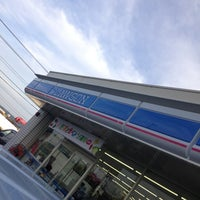 Photo taken at Lawson by CircuitBreaker (. on 5/31/2013