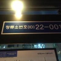 Photo taken at 교육개발원입구 (22-001) by Alde B. on 1/31/2013