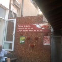 "Photo taken at Restaurant "" Lazur "" by Yana B. on 8/9/2016"