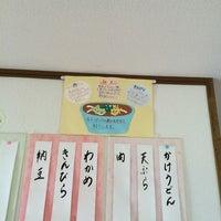 Photo taken at 山のうどん屋 by らぶしとろえん l. on 7/5/2014