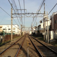 Photo taken at Shibasaki Station (KO15) by Masayoshi T. on 1/13/2013