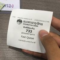 Photo taken at Krungthai Bank by DC'Tonpalm O. on 1/21/2017