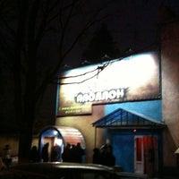 2/12/2013 tarihinde Инна П.ziyaretçi tarafından Tarantul club'de çekilen fotoğraf