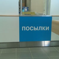 Photo taken at Почта России 115193 by Сергей П. on 5/7/2013