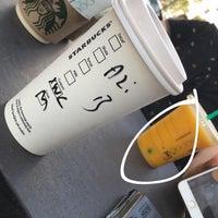 Снимок сделан в Starbucks пользователем Ali Ç. 9/16/2018