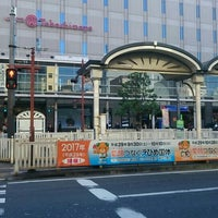 Photo taken at いよてつチケットセンター by Takashi S. on 11/30/2015