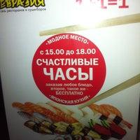 Снимок сделан в Євразія / Eurasia пользователем Мур М. 2/28/2013