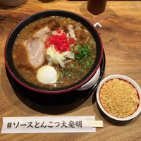 Photo taken at Ippudo by ひらりん on 10/25/2017