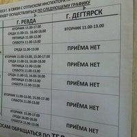 Photo taken at Отделение УФМС России по Свердловской области в Ревдинском районе by Павел Ж. on 7/5/2013