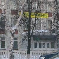 Photo taken at Гимназия № 44 by Анна Т. on 1/25/2013