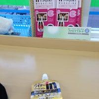 Photo taken at ファミリーマート さいたま田島九丁目店 by Tomohiro_mo on 5/9/2013