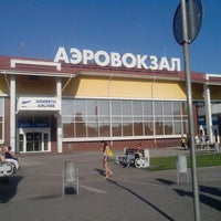 Photo taken at Pashkovsky International Airport (KRR) by Andre S. on 7/10/2013