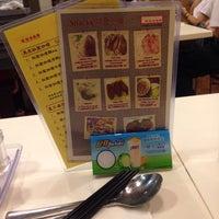 Photo taken at Golden Rice Bowl Restaurant 金飯碗餐廳 by Jo T. on 9/5/2014