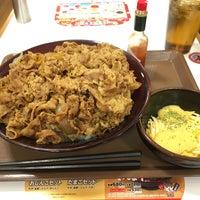 Photo taken at Sukiya by morix2 on 11/16/2017