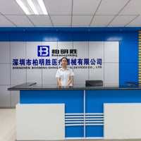 Photo taken at Shenzhen Boomingshing Medical Device Co., Ltd. - 深圳市柏明胜医疗器械有限公司 by Mark C. on 10/15/2012