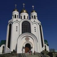 Photo taken at Кафедральный Собор Христа Спасителя by Дмитрий К. on 5/4/2013