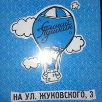 Снимок сделан в Синий Пушкин пользователем Геннадий Б. 7/5/2013
