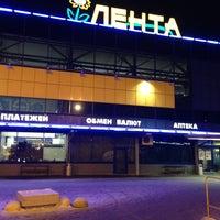 Снимок сделан в Лента пользователем Екатерина В. 1/21/2013